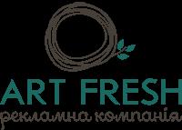ART FRESH :: рекламна компанія у Львові