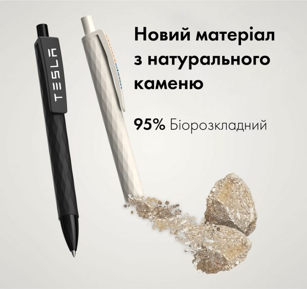 Ручка кулькова Stone, TM Totobi 4