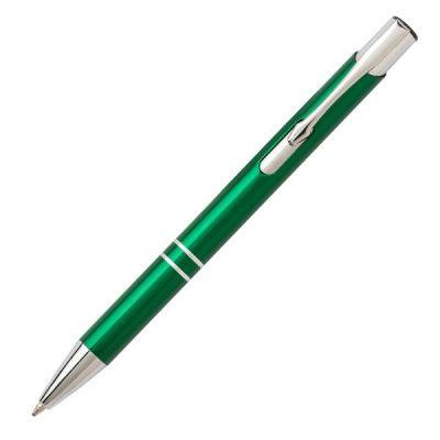 Ручка металева зі срібним кліпом